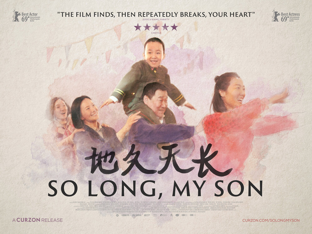 Competition: Win a So Long, My Son poster — Curzon Blog