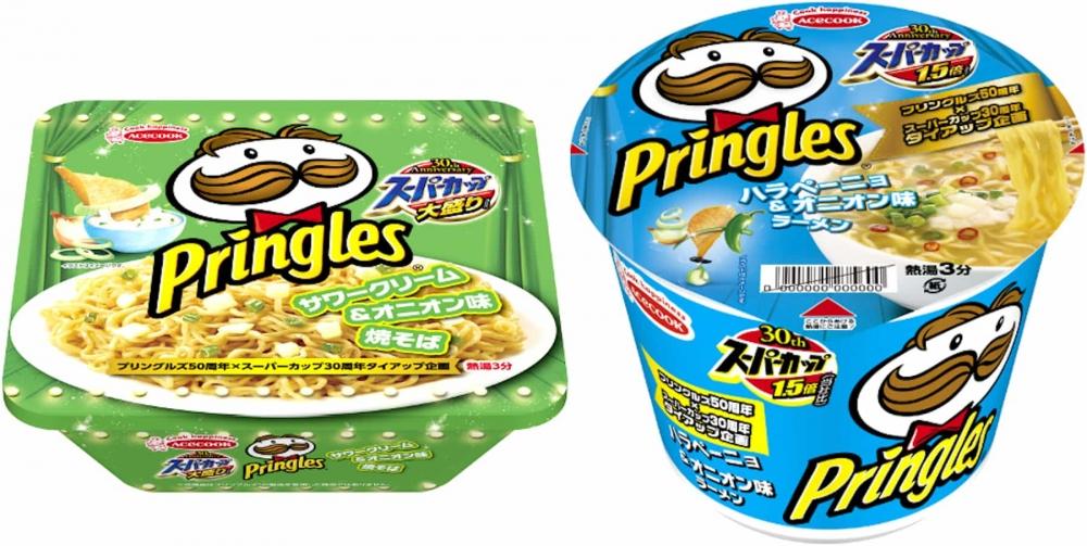 http://shout.sg/wp-content/uploads/2018/10/pringles-japan-super-cup-cup-noodles-japanese-instant-ramen-91.jpg